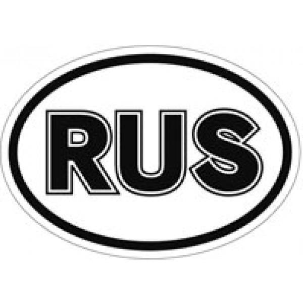 Rus (10х14) упак. 10 шт