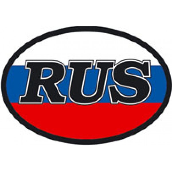 Rus-флаг овал(10х14) упак. 10шт