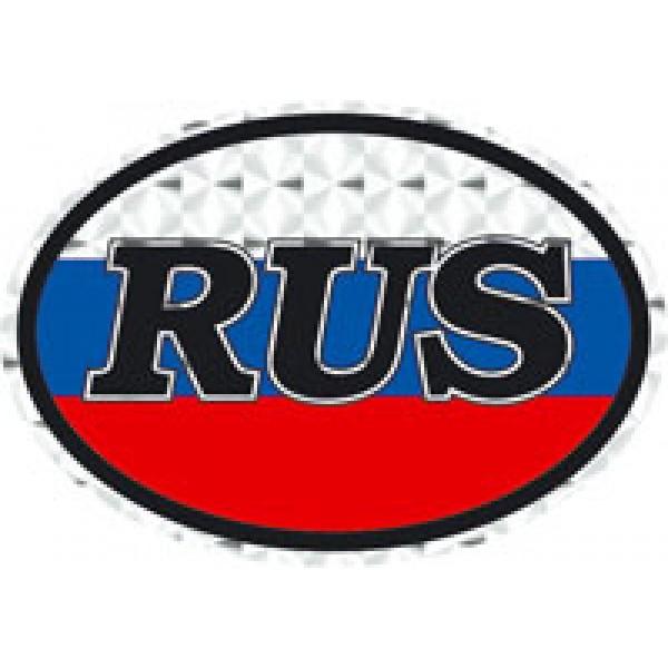 Rus-флаг ова голограф. (14.5 20.5) упак. 10 шт