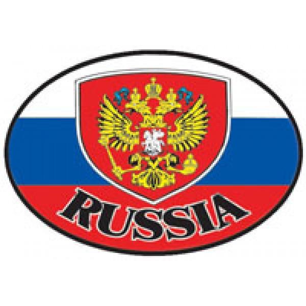 Rus с шевроном (10х14) упак. 10 шт