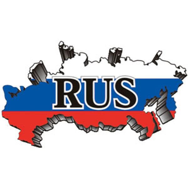 Rus - карта ( 10х17) упак. 10шт