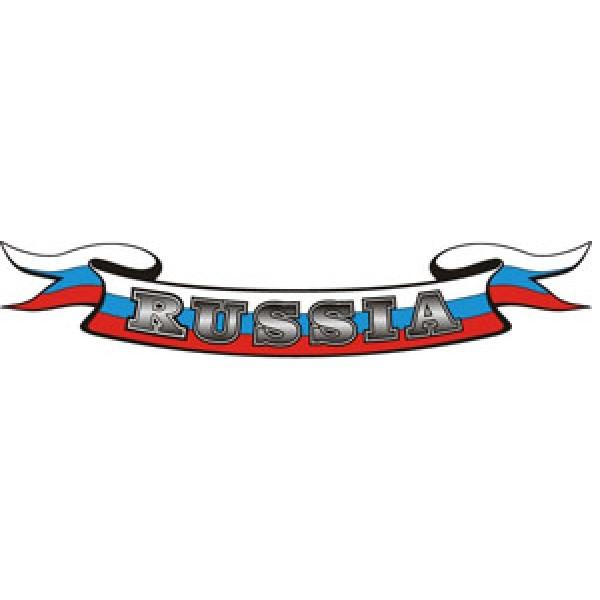 RUSSIA-лента (разм. 20х100) наруж.