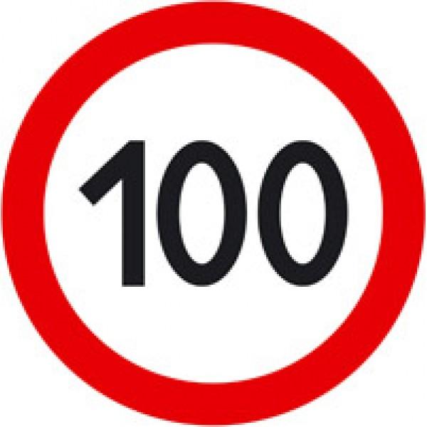 Ограничение скорости (100) Ø 16 см , упак. 10 шт