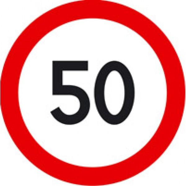 Ограничение скорости (50) Ø 16 см , упак. 10 шт