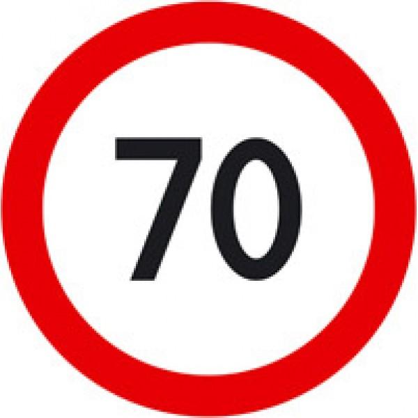 Ограничение скорости (70) Ø 16 см , упак. 10 шт