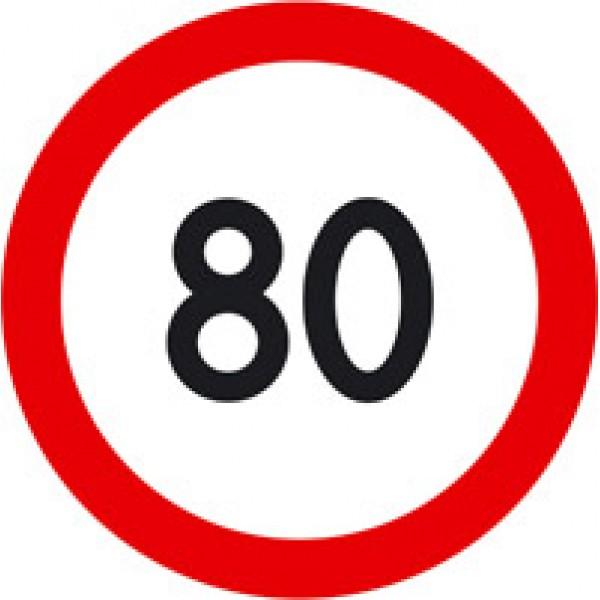 Ограничение скорости (80) Ø 16см . упак. 10 шт