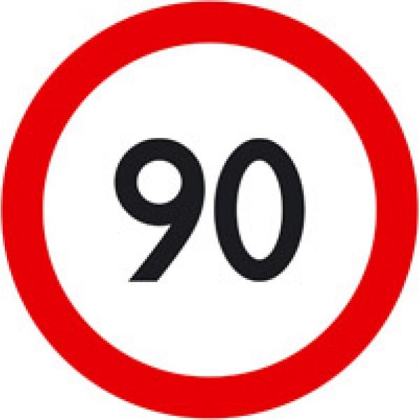 Ограничение скорости (90) Ø 16 см , упак. 10 шт