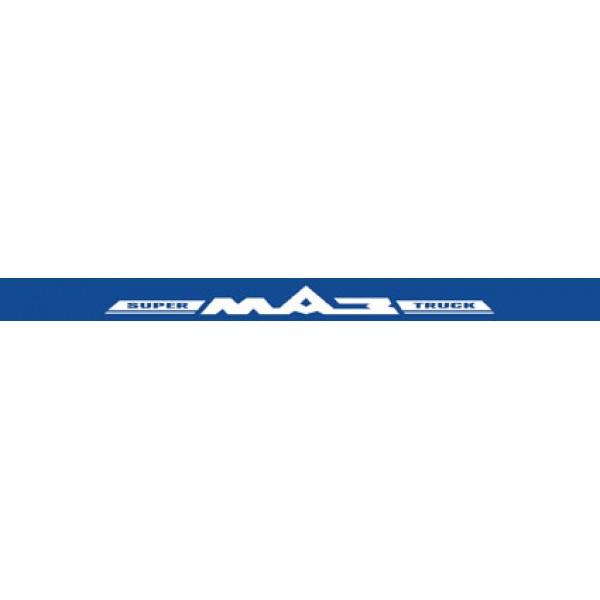 Маз , синий фон (16x220)