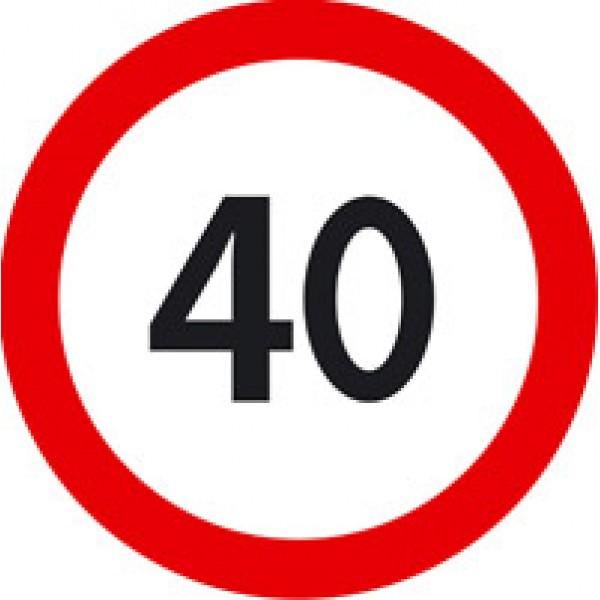 Ограничение скорости (40) Ø 16см , упак. 10 шт
