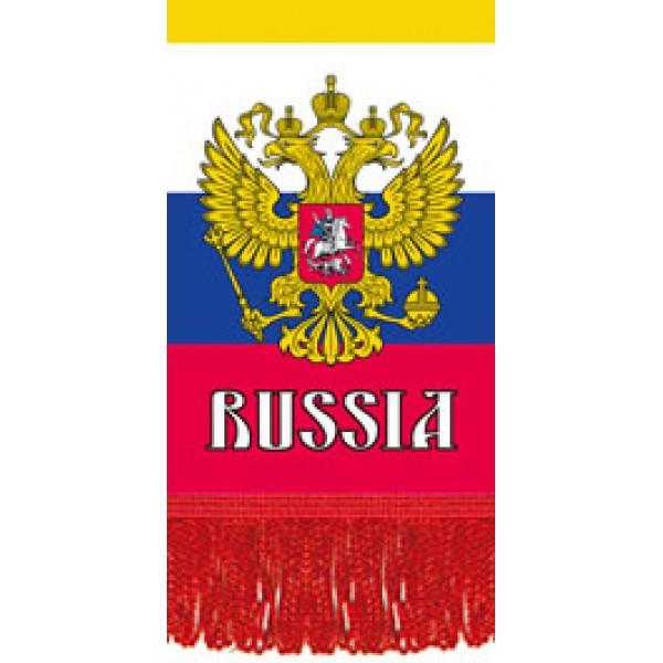 Вымпел  Россия, бахрома (8х12)