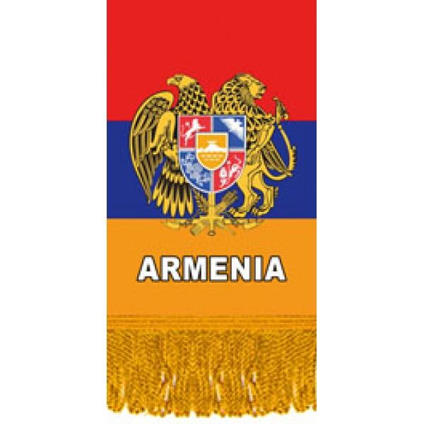 Вымпел Armenia , бахрома (8х12)