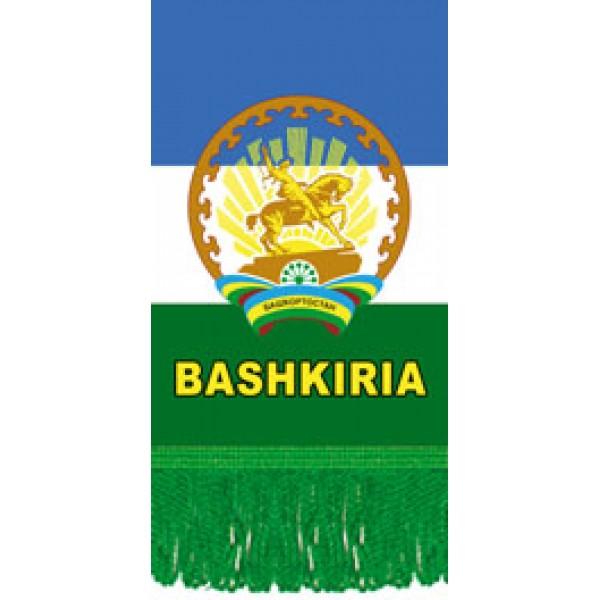 Вымпел Bashiria , бахрома (8х12)