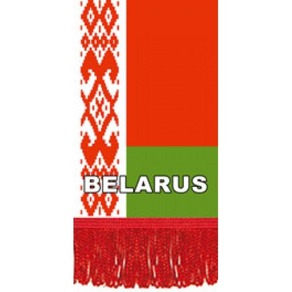 Вымпел Belarus , бахрома (8х12)