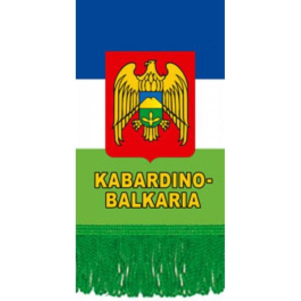 Вымпел Kabardino-Balkaria , бахрома (8х12)
