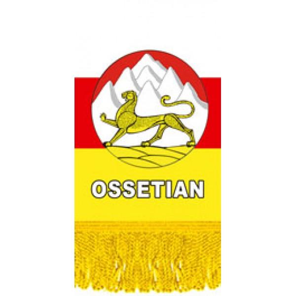 Вымпел Osetian , бахрома (8х12)