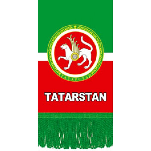 Вымпел Tatarstan , бахрома (8х12)