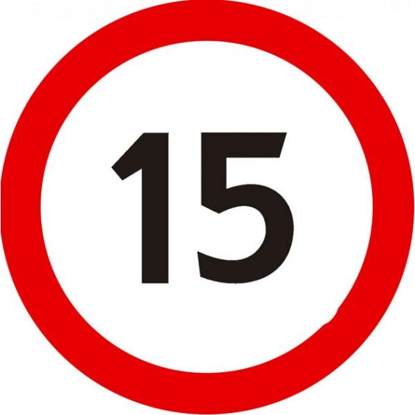 Ограничение скорости (15) Ø 16 см , 10 шт