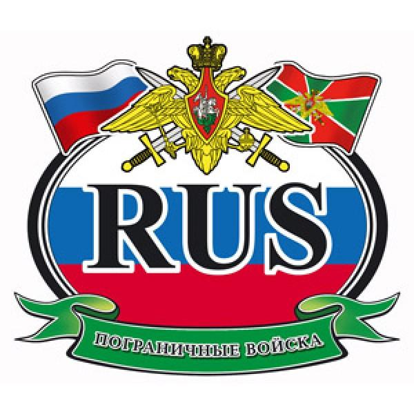 Rus- ПВ(10х14) упак. 10 шт