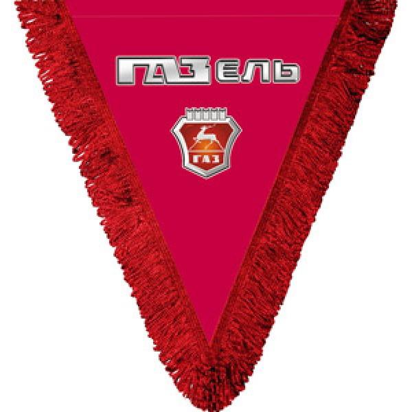 Газель(красный)