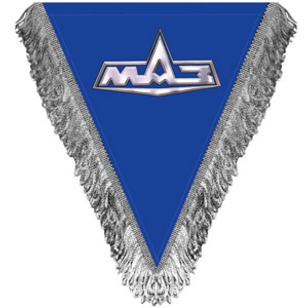 Маз(синий)