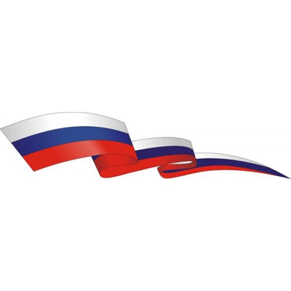 "Брызги ""RUSSIA-флаг"" (12х50см) комплект (2 шт)"