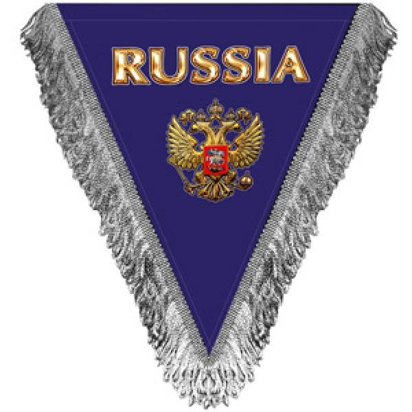 Russia(синий)