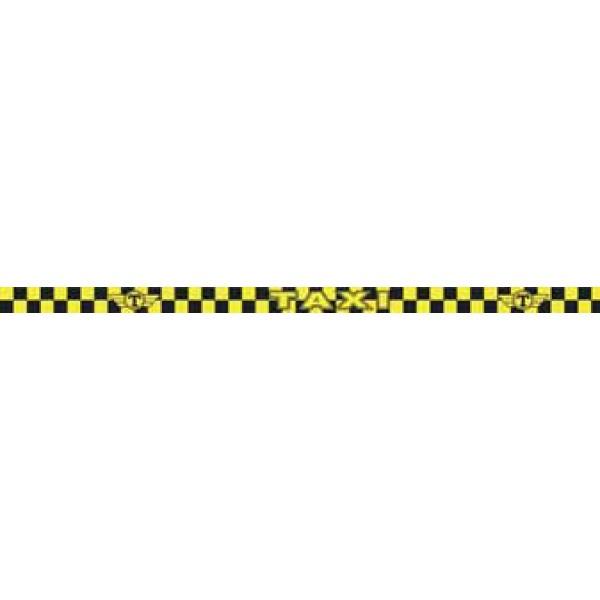 Магнит (4х100) комплект , желтый