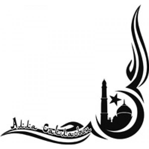 Алла Сакласын , черный (40х42) комплект