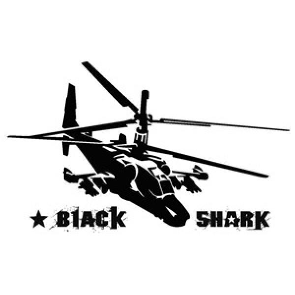 Вертолет , черный (100х70)