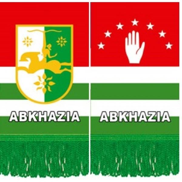 Вымпел Abkhazia , бахрома (8х12)