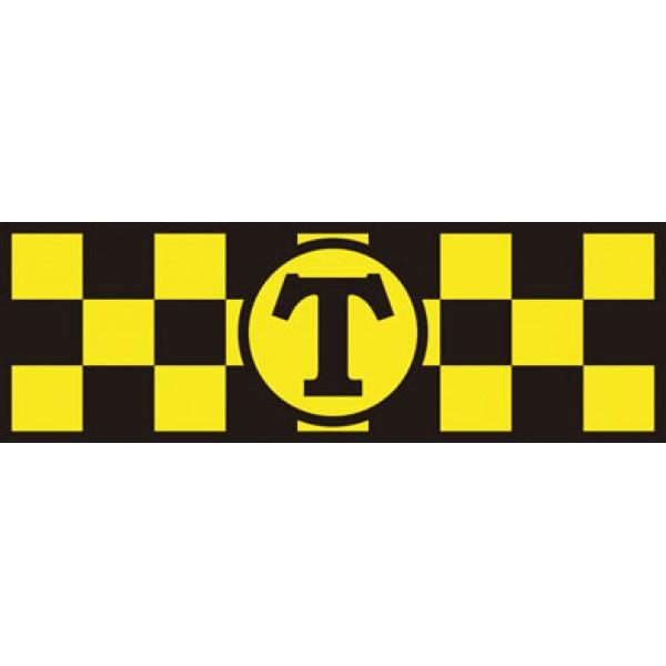 Магнит (10х30) комплект , желтый