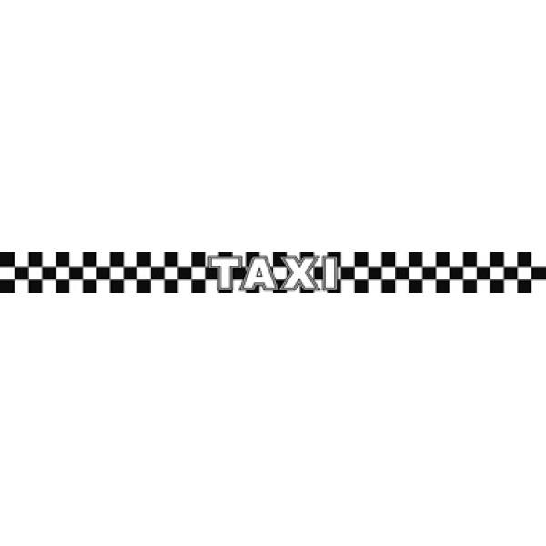 Магнит (6х80) комплект ,белый