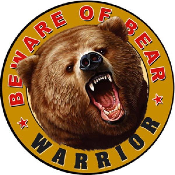 Медведь Warrior Ø56 см (на запаску)