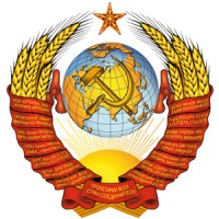 Герб СССР Ø56 см (на запаску)