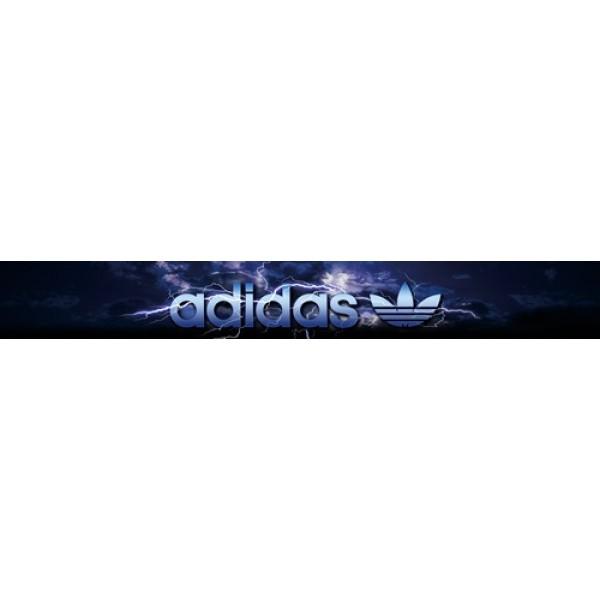 Adidas №2 (16.5х1130)