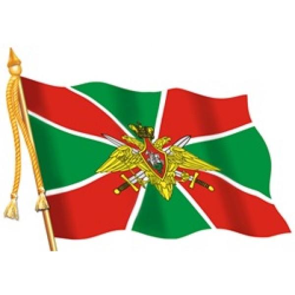 ПВ флаг (12х17) упак. 10 шт