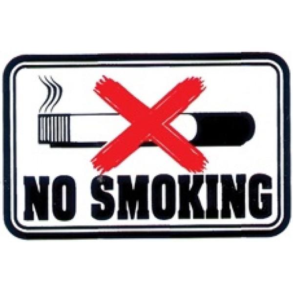 No smoking (7х5) ,упак. 10 шт