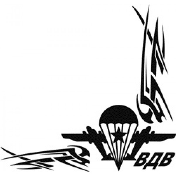 ВДВ , черный (40х42)комплект