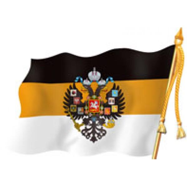 Имперский флаг (12х17) упак. 10 шт