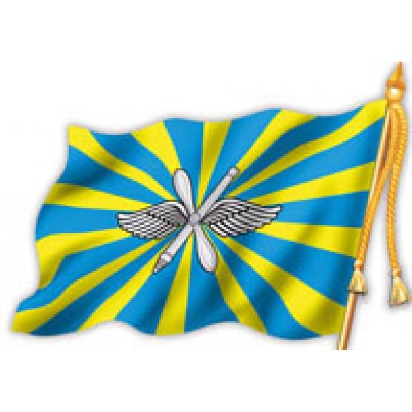 ВВС флаг (12х17) упак. 10 шт
