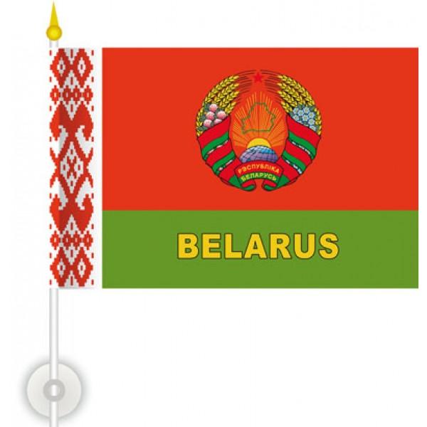 Belarus  (15х23) упак. 10шт.