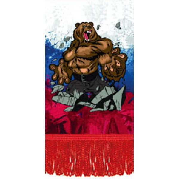 Вымпел Россия с медведем , бахрома (8х12)