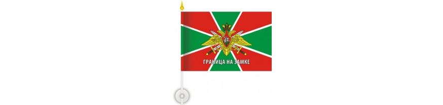 Флаги тканевые на присоске (15х23) упак. 10шт.