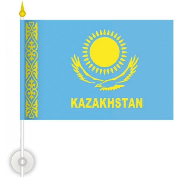 Kazakhstan  (15х23) упак. 10шт.