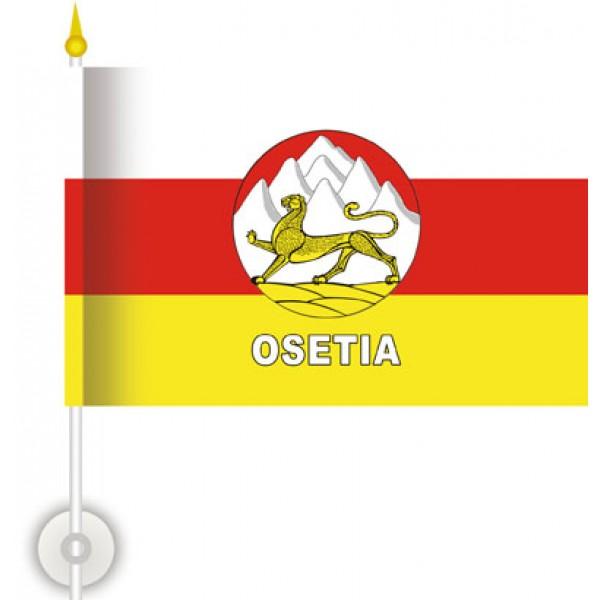 Osetia  (15х23) упак. 10шт.