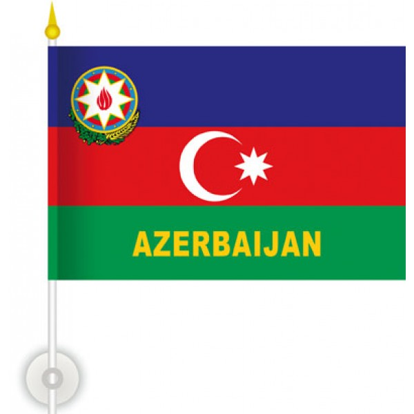 Azerbaijan  (15х23) упак. 10шт.