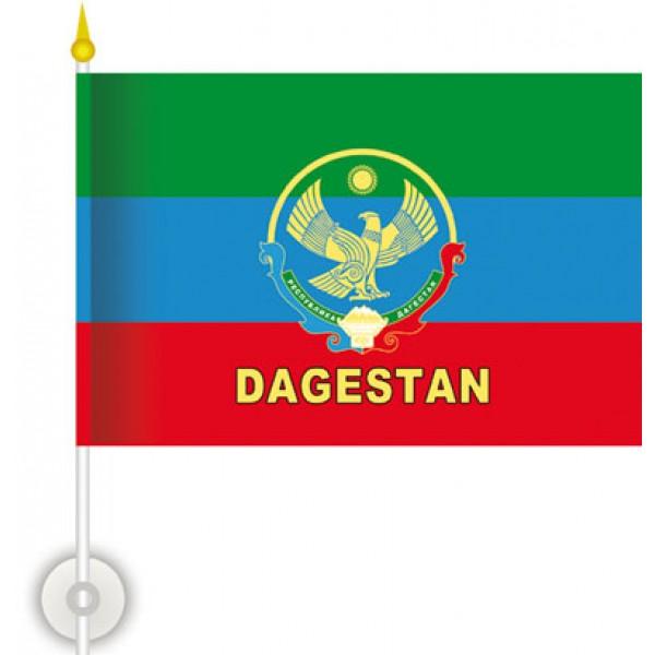 Dagestan  (15х23) упак. 10шт.