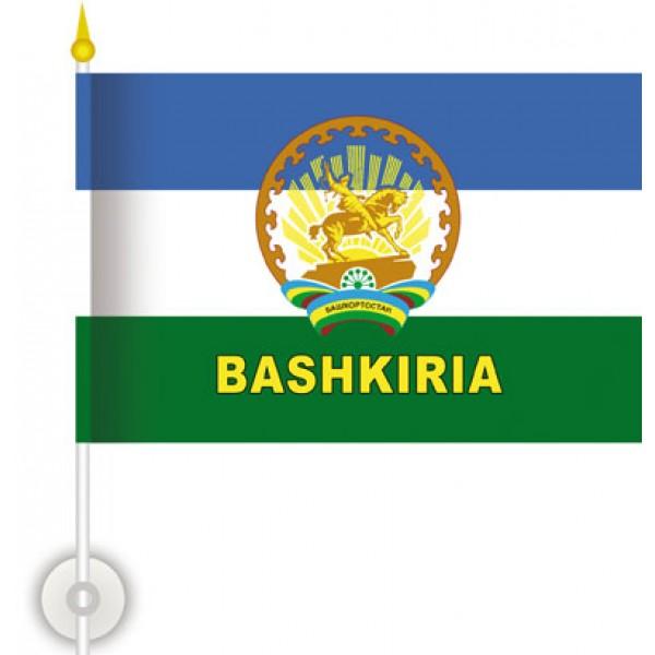 Bashiria  (15х23) упак. 10шт.