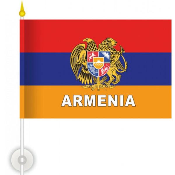 Armenia (15х23) упак. 10шт.