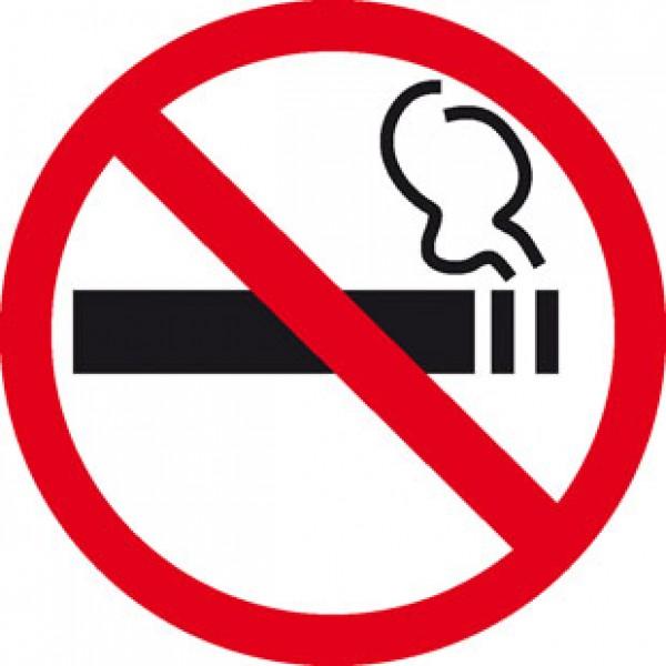 Курить запрещено (10х10) упак. 10 шт